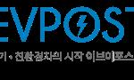 logo_gnb_x1_beta2019